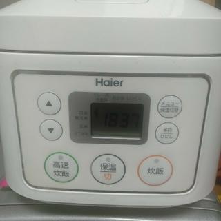 ハイアール(Haier)のHaier 炊飯器(箱無し)(炊飯器)