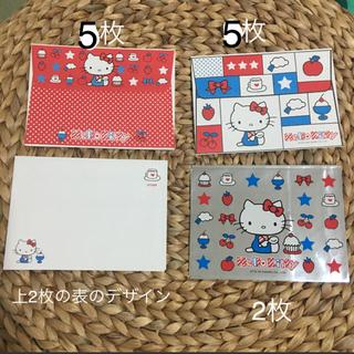 キティちゃん レター 文房具 ハローキティ(カード/レター/ラッピング)