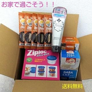 Nestle - お家で過ごそう!!詰め合わせ ハンドケア ほうじ茶ラテネスレブライト GABA
