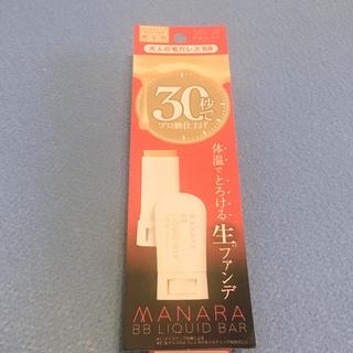 マナラ(maNara)のマナラ BBリキッドバー 明るめ(BBクリーム)