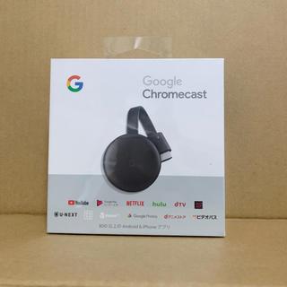 クローム(CHROME)の【新品未開封】Chromecast 第三世代(PC周辺機器)