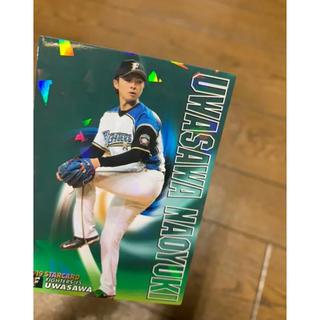 ホッカイドウニホンハムファイターズ(北海道日本ハムファイターズ)のプロ野球チップスカード2019 上沢直之(スポーツ選手)