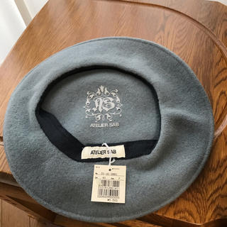アトリエサブ(ATELIER SAB)のatelier  sab帽子(ハンチング/ベレー帽)