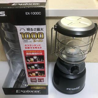 ジェントス(GENTOS)のGENTOS(ジェントス)LED ランタン エクスプローラー EX-1000C (ライト/ランタン)