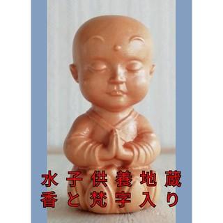 仏像 お守り つげ彫刻 水子供養 地蔵菩薩 特製梵字と香入り(彫刻/オブジェ)