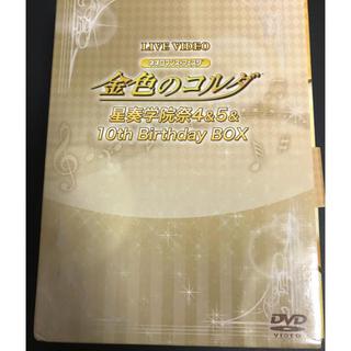コーエーテクモゲームス(Koei Tecmo Games)の金色のコルダ DVDボックス(アニメ)