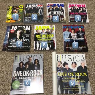 ワンオクロック(ONE OK ROCK)のカズ様専用ページ(音楽/芸能)