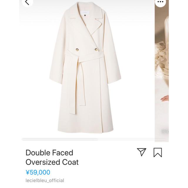 LE CIEL BLEU(ルシェルブルー)のLE CIEL BLEU オーバーサイズ コート ホワイト レディースのジャケット/アウター(ロングコート)の商品写真