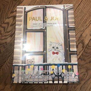 ポールアンドジョー(PAUL & JOE)のポール&ジョー メイクアップコレクション 2018(コフレ/メイクアップセット)