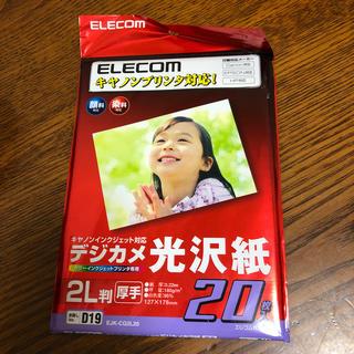 エレコム(ELECOM)のデジカメ光沢紙2L判(その他)