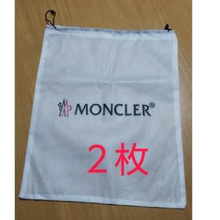 モンクレール(MONCLER)のモンクレール 巾着袋(ショップ袋)