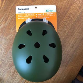 パナソニック(Panasonic)のPanasonic ヘルメット キッズ(ヘルメット/シールド)