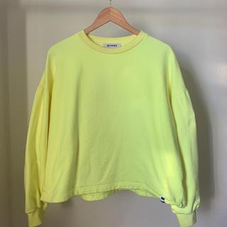 マルニ(Marni)の18AW SUNNEI neon color sweatshirt スウェット(スウェット)