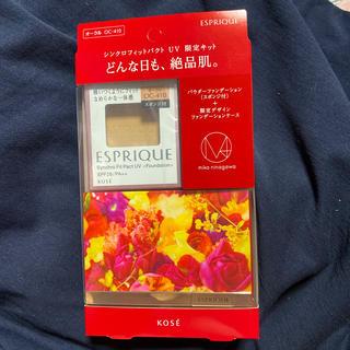 エスプリーク(ESPRIQUE)のエスプリーク シンクロフィット パクト UV 限定キット3 OC-410(コフレ/メイクアップセット)