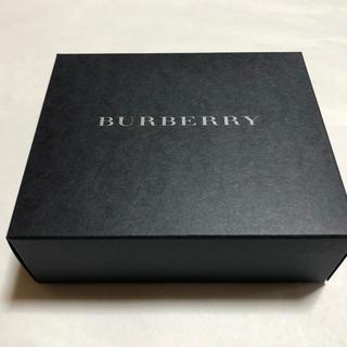 バーバリー(BURBERRY)のバーバリー/箱(その他)