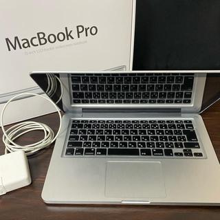 アップル(Apple)の美品 MacBookPro 13inch /i5/SSD250GB/最新OS(ノートPC)