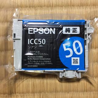 エプソン(EPSON)のEPSONのインク(その他)