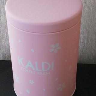 カルディ(KALDI)のここるる様専用早い者勝ち❤️おまけ付❤️即購入専用OK❤️カルディキャニスター(収納/キッチン雑貨)