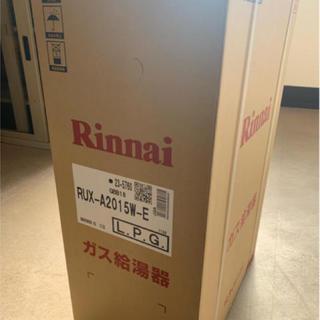 リンナイ(Rinnai)のめろ様専用 給湯器2台(その他)