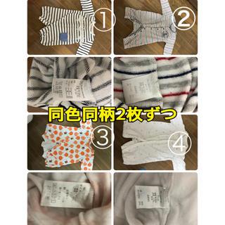 アカチャンホンポ(アカチャンホンポ)の新生児 ロンパース ベビー服(その他)