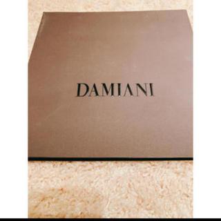 ダミアーニ(Damiani)のダミアーニ ショップ袋(ショップ袋)