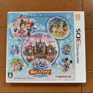 ディズニー(Disney)のディズニー マジックキャッスル 3DS ソフト(家庭用ゲームソフト)