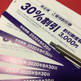 オニツカタイガー(Onitsuka Tiger)のアシックス オニツカタイガー株主優待券5枚(ショッピング)