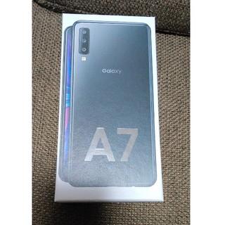 ギャラクシー(Galaxy)の新品未開封 Galaxy A7 ギャラクシー a7 本体 ブラック(スマートフォン本体)