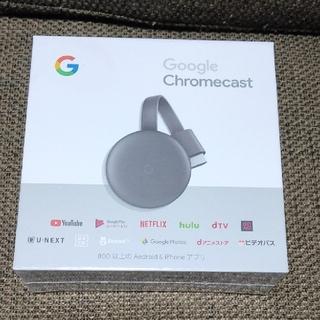 クローム(CHROME)の専用 クロムキャスト 新品 未開封 Google Chromecast(映像用ケーブル)