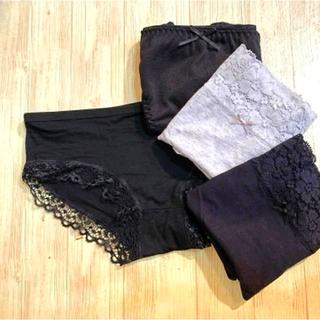 ジーユー(GU)のレディースショーツ4枚セット Mサイズ ブラック×グレー コットン・綿素材(ショーツ)