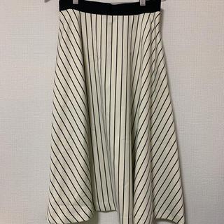 アングローバルショップ(ANGLOBAL SHOP)のストライプフレアスカート(ひざ丈スカート)