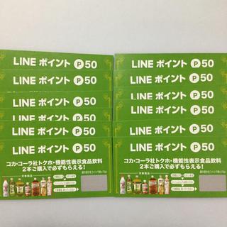 コカコーラ(コカ・コーラ)のコカコーラ 特典 LINEポイント 600円分 (12枚分)(ショッピング)
