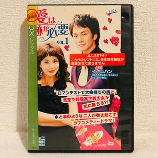 『愛は奇跡が必要』 全10巻(完) レンタル落ち DVDセット 韓国ドラマ(TVドラマ)