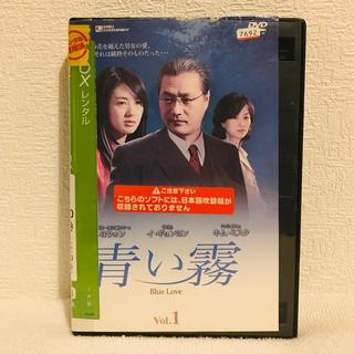 『青い霧』 全10巻(完) レンタル落ち DVDセット 韓国ドラマ(TVドラマ)