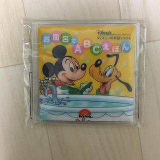 ディズニー(Disney)のお風呂でABCえほん(お風呂のおもちゃ)