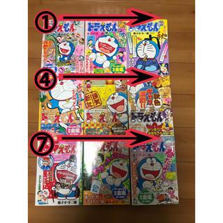 【レア物あり?!】ドラえもんコミック(少年漫画)