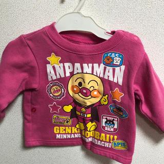 アンパンマン(アンパンマン)のアンパンマン 80cm(トレーナー)