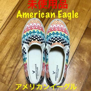 アメリカンイーグル(American Eagle)のAmerican Eagleスリッポン♡訳あり未使用品(スリッポン/モカシン)