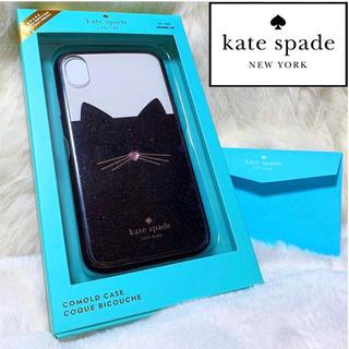 ケイトスペードニューヨーク(kate spade new york)のケイトスペード♡ 黒ネコ ラメ アニマル iPhoneXR ハードケース(モバイルケース/カバー)