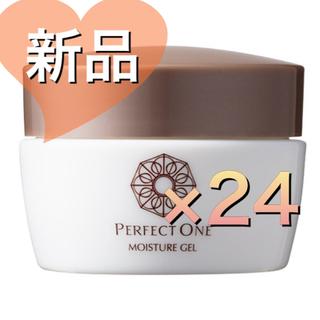 パーフェクトワン(PERFECT ONE)のパーフェクトワン モイスチャージェル 75g×24(オールインワン化粧品)