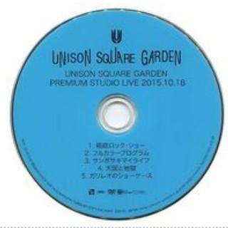 UNISON SQUARE GARDEN - unisonsquaregarden非売品当選DVD