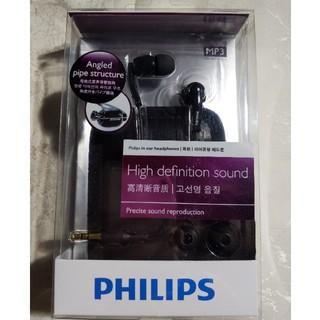 フィリップス(PHILIPS)のPHILIPS SHE9700(ヘッドフォン/イヤフォン)