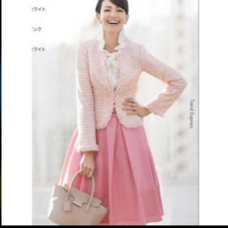 エムズグレイシー(M'S GRACY)のm's gracy カタログ掲載 スカート(ひざ丈スカート)