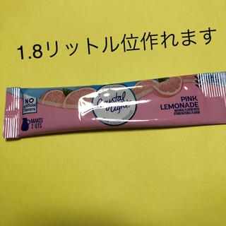 ピンクレモネードスティックタイプ1本お試し用!輸入菓子(菓子/デザート)