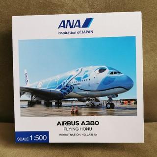 エーエヌエー(ゼンニッポンクウユ)(ANA(全日本空輸))のCivicR様専用【新品】1/500 ANA モデルプレーン A380 ホヌ(模型/プラモデル)