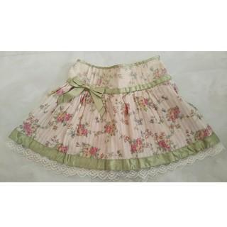 ジルスチュアートニューヨーク(JILLSTUART NEWYORK)の新品同様JILLSTUART NEWYORK 花柄スカート110(スカート)