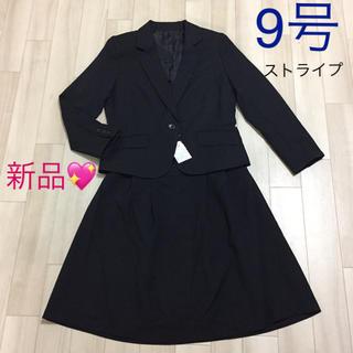 ニッセン(ニッセン)の新品★ニッセン★可愛いウォッシャブルスーツ♪9号 M 9号スーツ(スーツ)