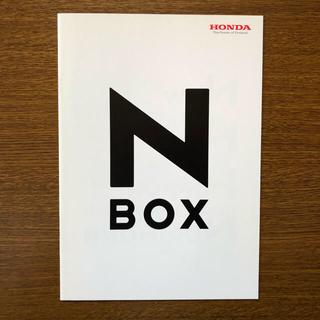 ホンダ - ホンダ N-BOX カタログ
