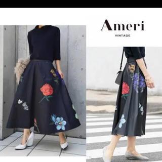 アメリヴィンテージ(Ameri VINTAGE)の週末限定お値下げ ameri vintage  アメリビンテージ スカート(ロングスカート)
