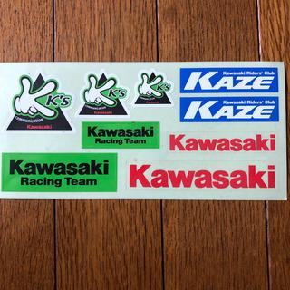 カワサキ(カワサキ)のKawasaki ステッカー(ステッカー)